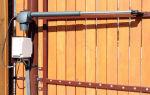 Автоматические распашные ворота в последнее время очень сильно стали распространяться и вклиниваться в строительство ограждающих территорий.