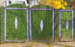Сегодня хочется поговорить о видах ворот которые подойдут как для дач, так и не только.